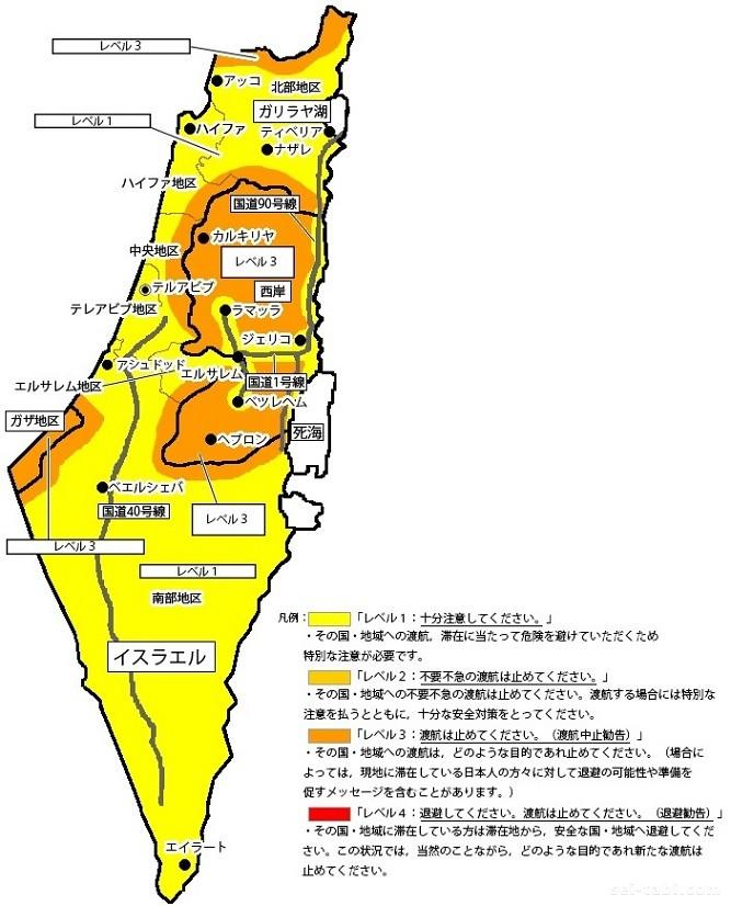 イスラエル 海外安全