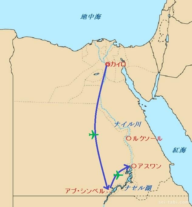 エジプト白地図2 - コピー (2) - コピー