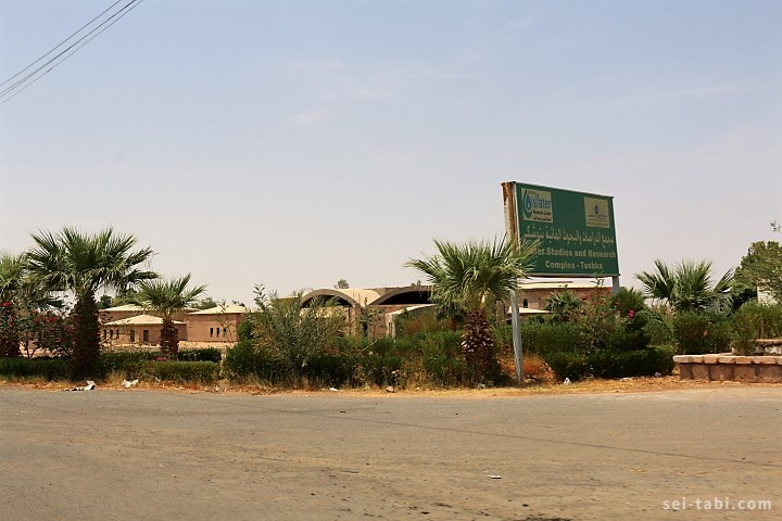 DPP_20067
