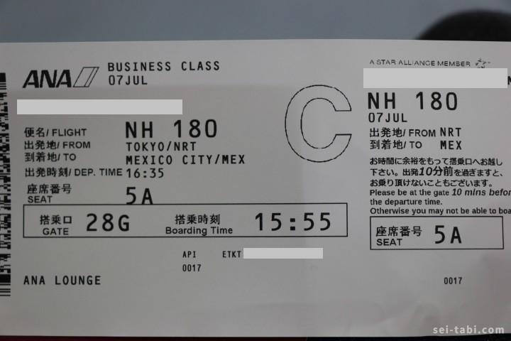 00006935