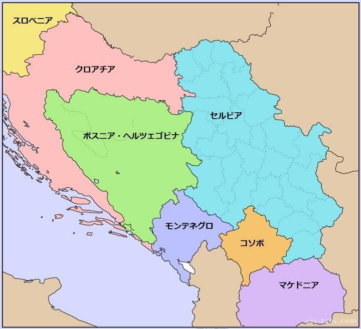 ユーゴスラビア3