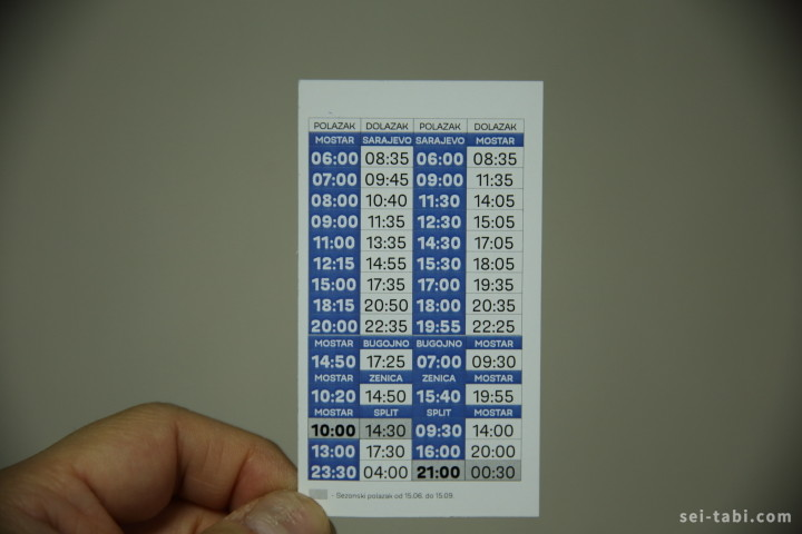 00016603